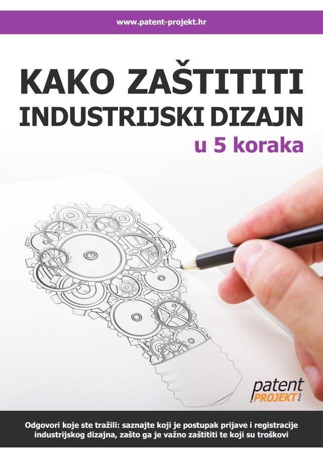 Kako zaštititi industrijski dizajn